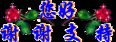 gif動畫(1):