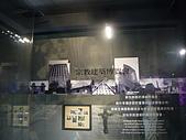 台北探索館:P1190352_調整大小.JPG