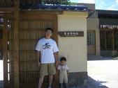 2006年8月6日黃金博物園區:1155696719.jpg