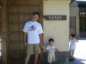 2006年8月6日黃金博物園區:1155696720.jpg