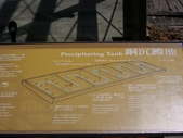 2006年8月6日黃金博物園區:1155696723.jpg