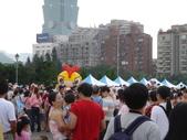 2005年9月4日國父紀念館YOYO大點名:1125823641.jpg