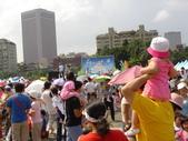 2005年9月4日國父紀念館YOYO大點名:1125825711.jpg