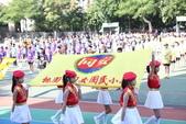 ㄆㄆ 運動會的照片喔:):1C2A0251.JPG