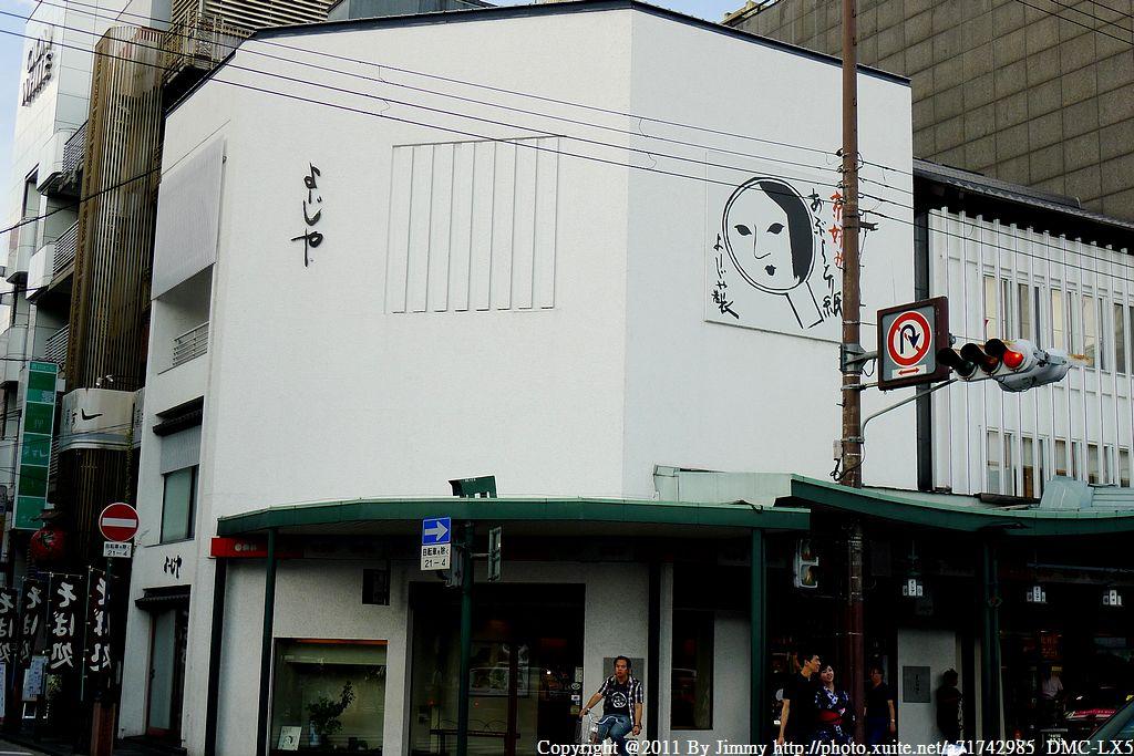 2012.08.10 [京都] Day2 到京都賞'京'去:nEO_IMG_P1220262.jpg