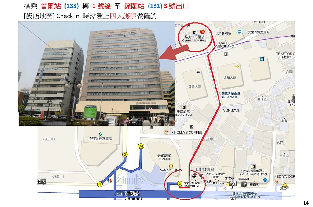2013.07.08 [首爾] Day6 戰利品大集合:centermark.jpg