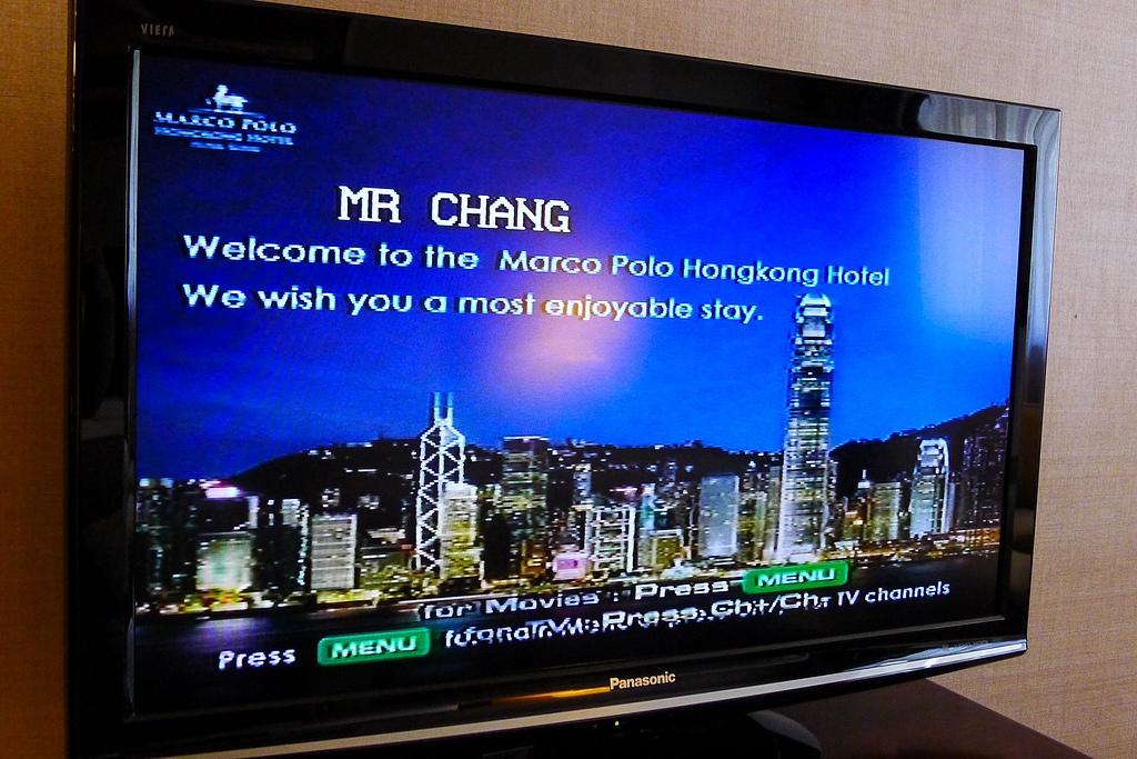 2014.09.04 [香港] 前進維多利亞港: