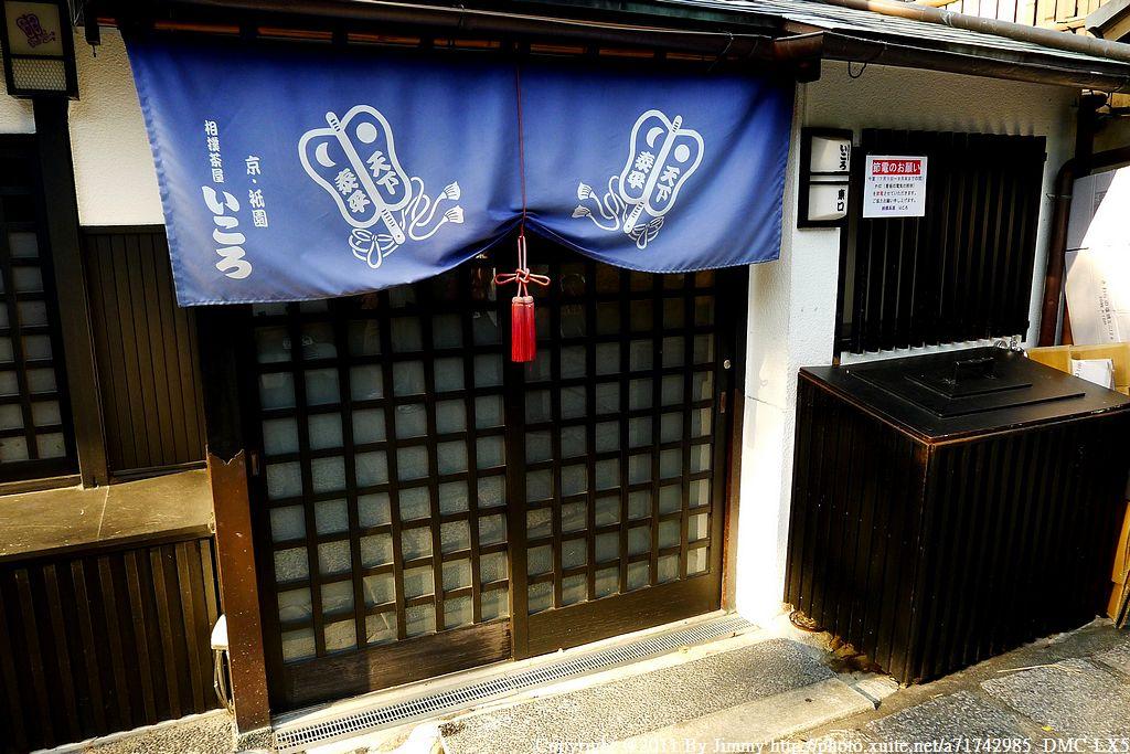 2012.08.10 [京都] Day2 到京都賞'京'去:nEO_IMG_P1220301.jpg