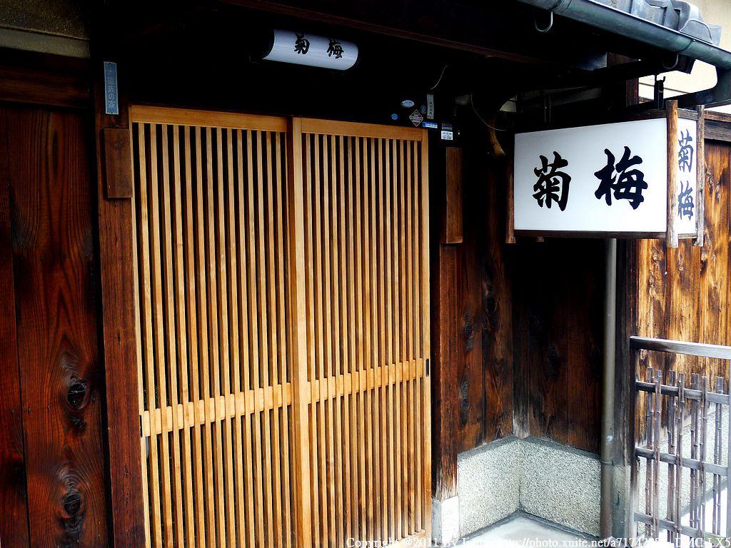 2012.08.10 [京都] Day2 到京都賞'京'去:nEO_IMG_P1220242.jpg