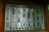 20121010-東埔-和社:L1030280.JPG
