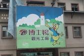 100~101跨年之旅-礁溪長榮鳳凰酒店:IMG_3408.JPG