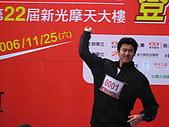 2006年11月25日22屆新光三越登高:IMG_1176.JPG