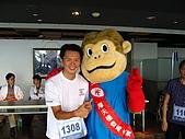2006年11月25日22屆新光三越登高:IMG_1220吉祥物--2我的成績8分52秒.JPG