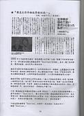 日誌用相簿:骨癌的見証.jpg