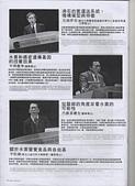 日誌用相簿:博士的演講.jpg