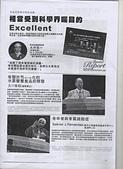日誌用相簿:水素博士演講.jpg