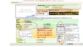 日誌用相簿:zeeK網路價值1.jpg