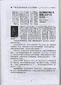 日誌用相簿:惡性腫癌.jpg
