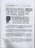 日誌用相簿:九年喉癢見証.jpg