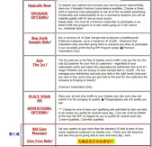 日誌用相簿:送點數教學0.png