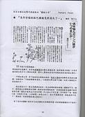 日誌用相簿:淋巴腫瘤的見証.jpg