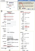 日誌用相簿:投影片6.JPG