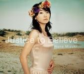 水樹奈々:Single 14 - Justice to Believe . Aoi Iro