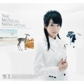 水樹奈々:Album 08 - THE MUSEUM (1)