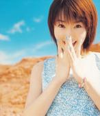 水樹奈々:Single 07 - New Sensation