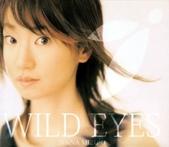 水樹奈々:Single 11 - WILD EYES