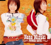 水樹奈々:Single 05 - POWER GATE