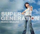 水樹奈々:Single 13 - SUPER GENERATION