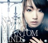 水樹奈々:Single 21 - PHANTOM MINDS