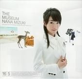 水樹奈々:Album 08 - THE MUSEUM