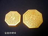 土司模與皂盤:小八卦(一模3穴)連模(3組)