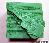 皂模成品:吉他