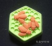 皂模成品:3隻蜜蜂