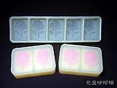土司模與皂盤:玫瑰傅情(一模兩穴)