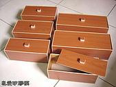 土司模與皂盤:實用輕便木盒
