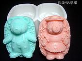 土司模與皂盤:小花熊(一對)