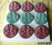 土司模與皂盤:九連囍皂盤