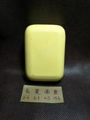 土司模與皂盤:模5
