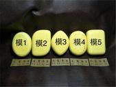 土司模與皂盤:模1、2、3、4、5