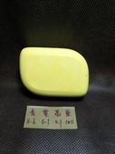 土司模與皂盤:模2