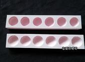 土司模與皂盤:爆槳迷你馬卡龍(6模)一組12穴3D模