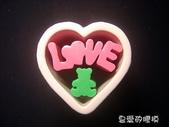 綜合管模:LOVE-2管模