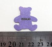動物管模:迷你熊熊管模-(2)