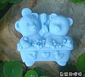 皂模成品:洗藻熊(2)