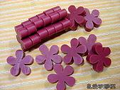 花與葉管模:小五花辨管模