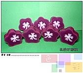 花與葉管模:幸運草管模-2